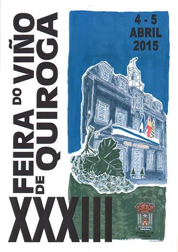 Cartel da 33 Feira do Viño de Quiroga