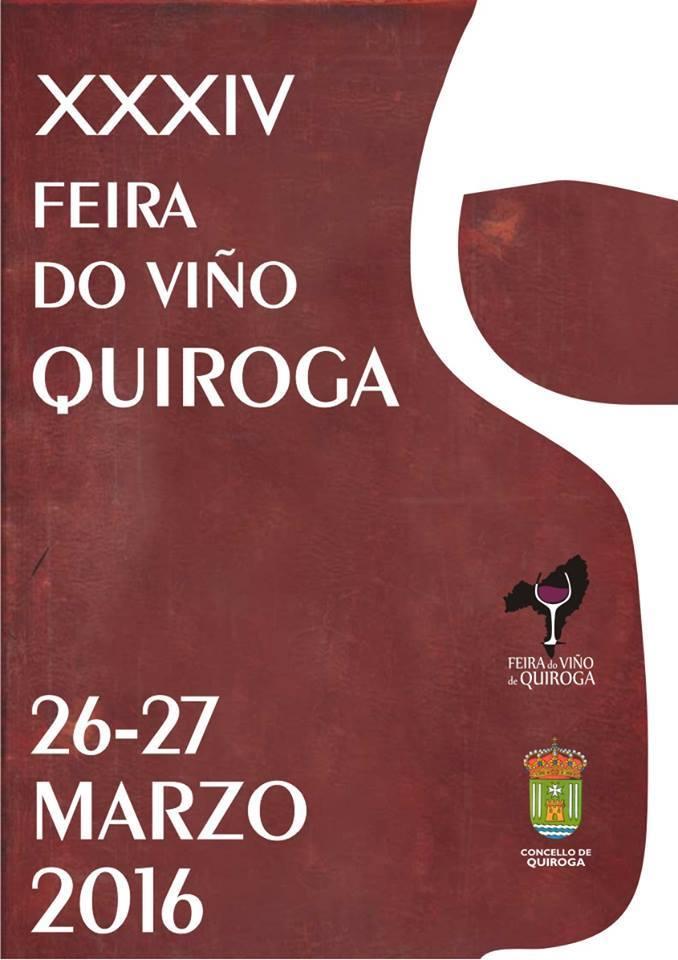 Cartel da 34 edición da Feira do Viño de Quiroga