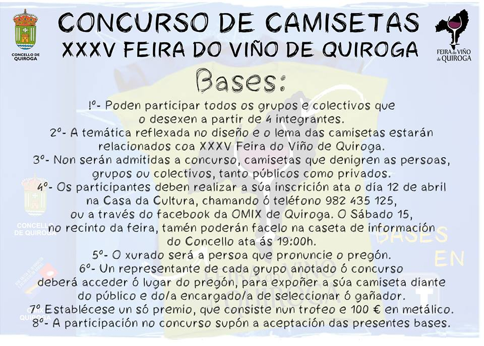 BASES CONCURSO CAMISETAS