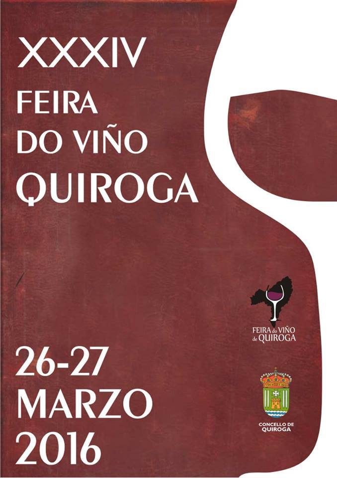 Cartel de la 34 edición de la Feria del Vino de Quiroga