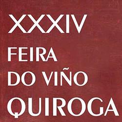 Anuncio da 34 edición da Feira do Viño de Quiroga