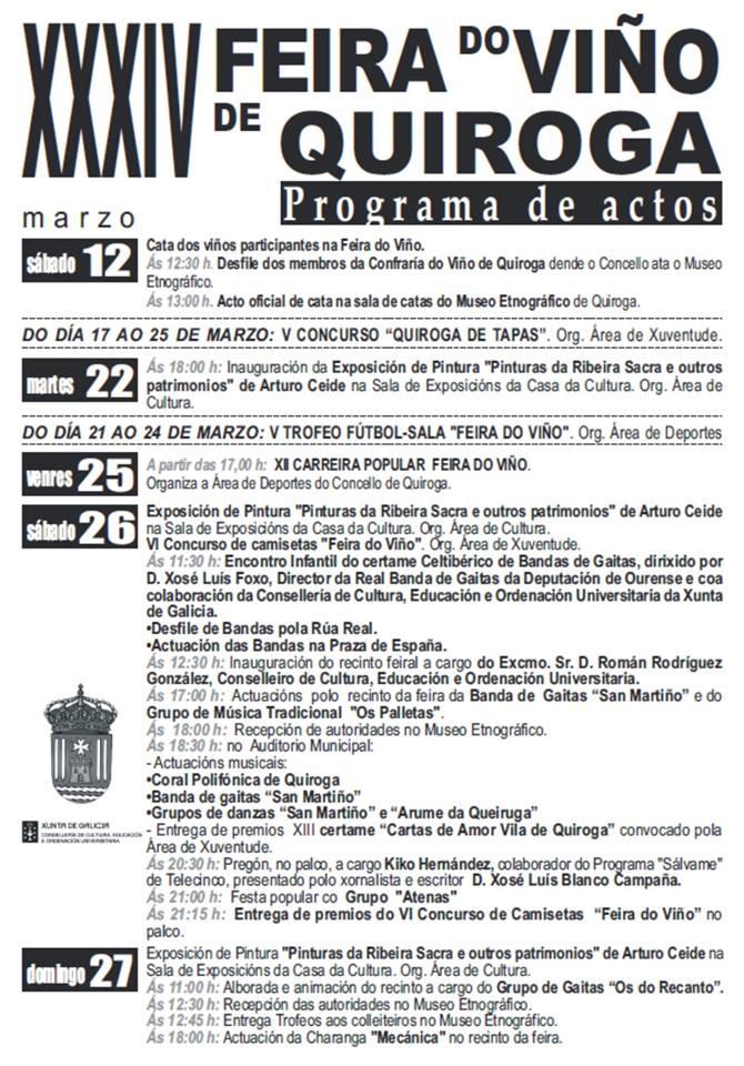 Programa de actos da XXXIV Feira do Viño de Quiroga