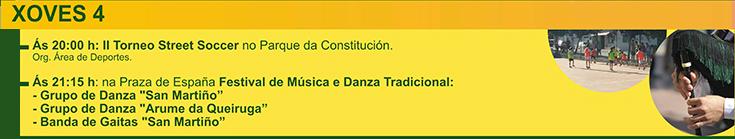 Fiestas de verano de Quiroga 2016: Jueves 04