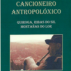 Anuncio da Presentación do libro «Cancioneiro Antropolóxico»