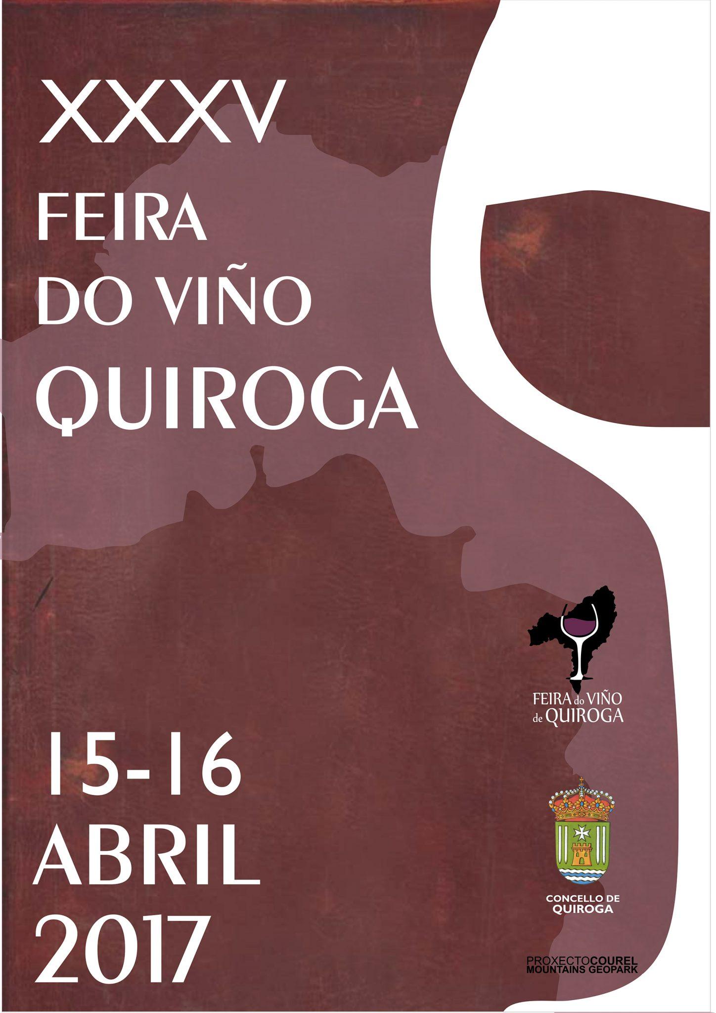 O Cartel da XXXV «Feira do Viño de Quiroga»