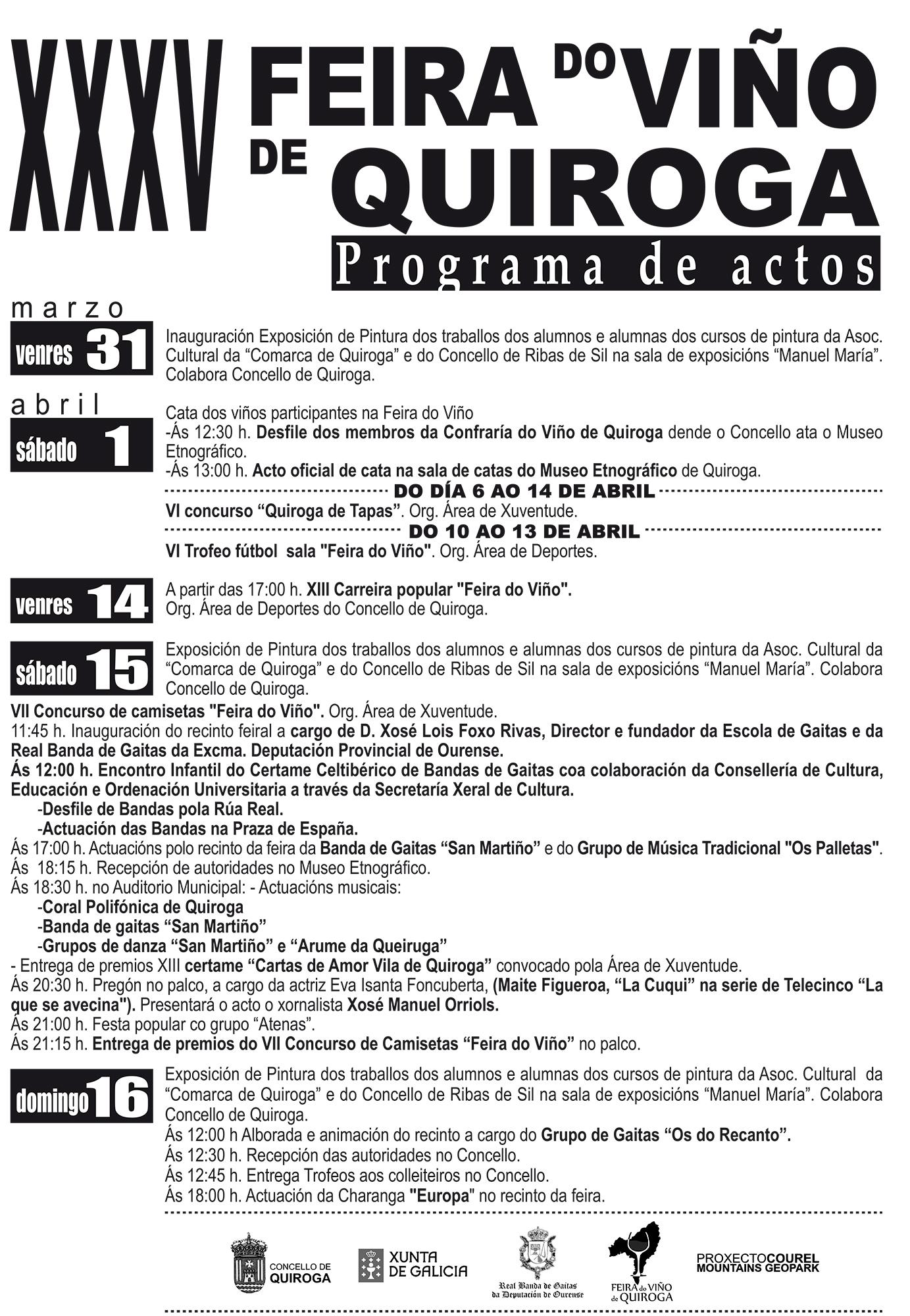 Cartel do programa de actos da XXXV Feira do Vino de Quiroga