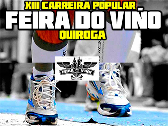 """XIII Carrera Popular """"Feria del Vino de Quiroga"""""""