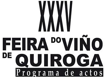 Anuncio do programa de actos da XXXV Feira do Vino de Quiroga