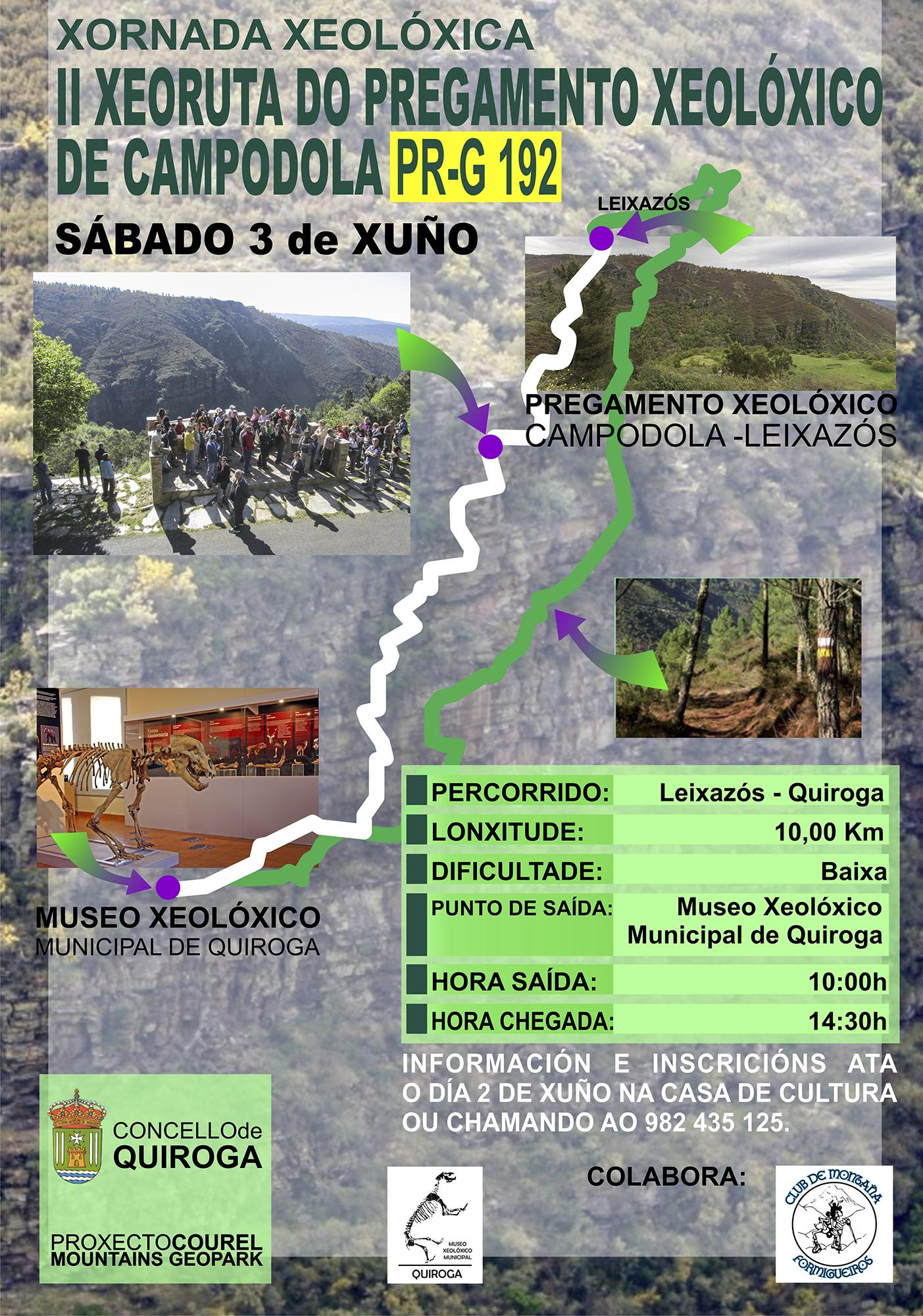 Cartel de la II Georuta del Sinclinal de la Sierra do Courel