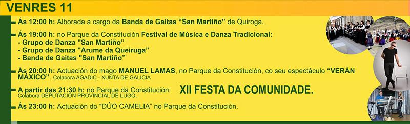 Festas de verán 2017: venres 11