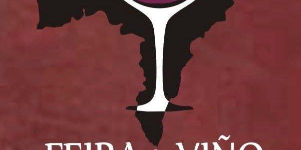 Cartel da 36 edición da Feira do Viño de Quiroga