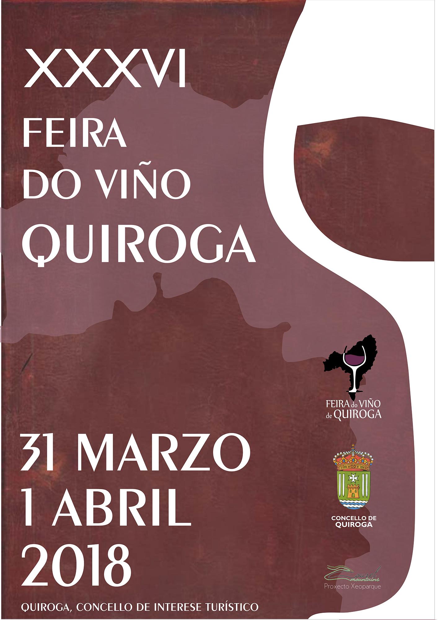 cartel de la 36 edición de la Feria del Vino de Quiroga