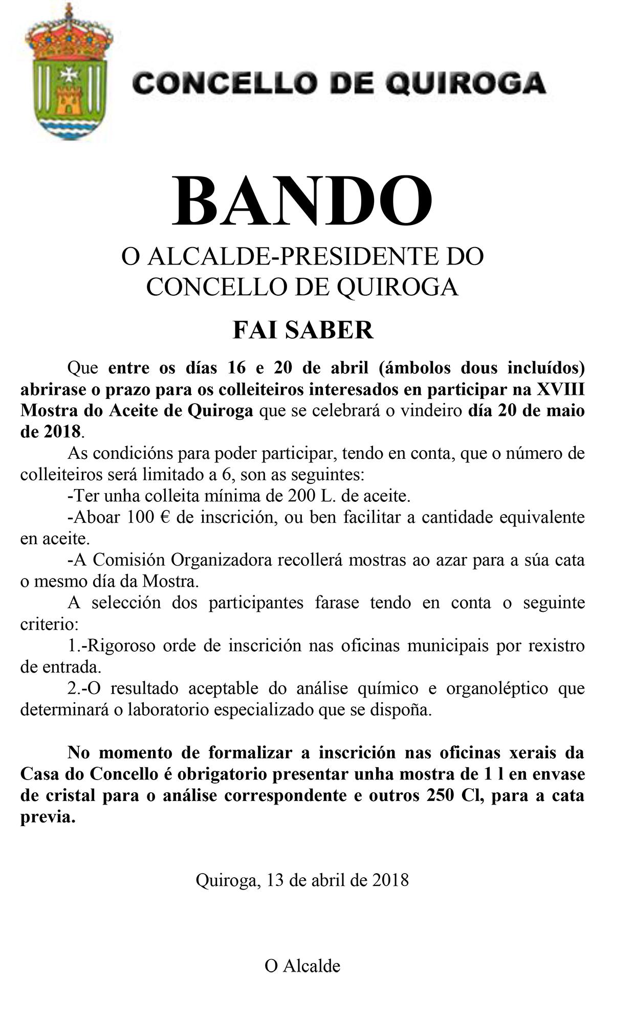 Bando de Inscripción na 18ª edición da Mostra de Aceite de Quiroga