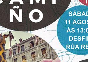 Actividades y fiestas de verano 2018 en Quiroga