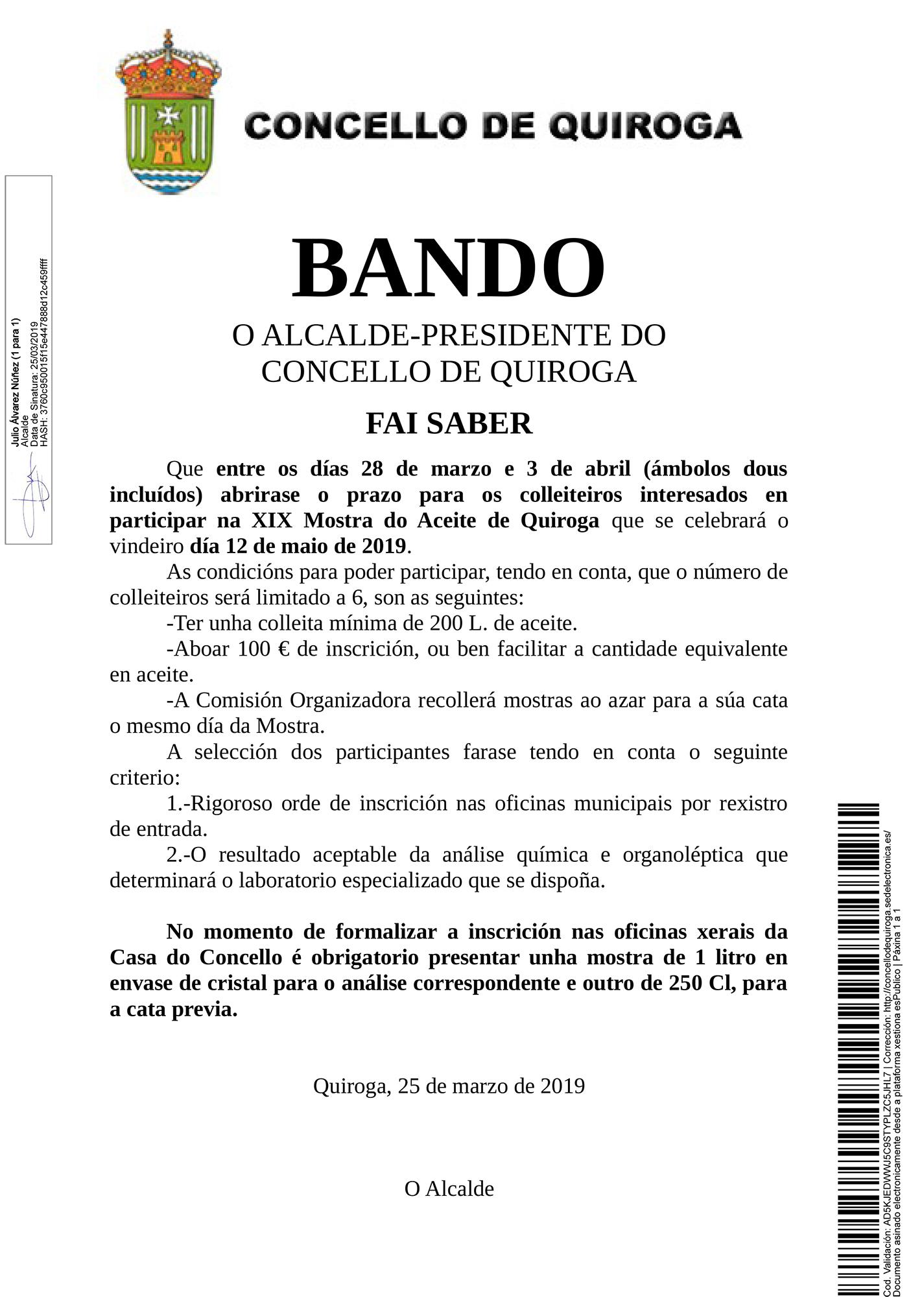Bando de inscripción en la 19 Muestra del Aceite de Quiroga