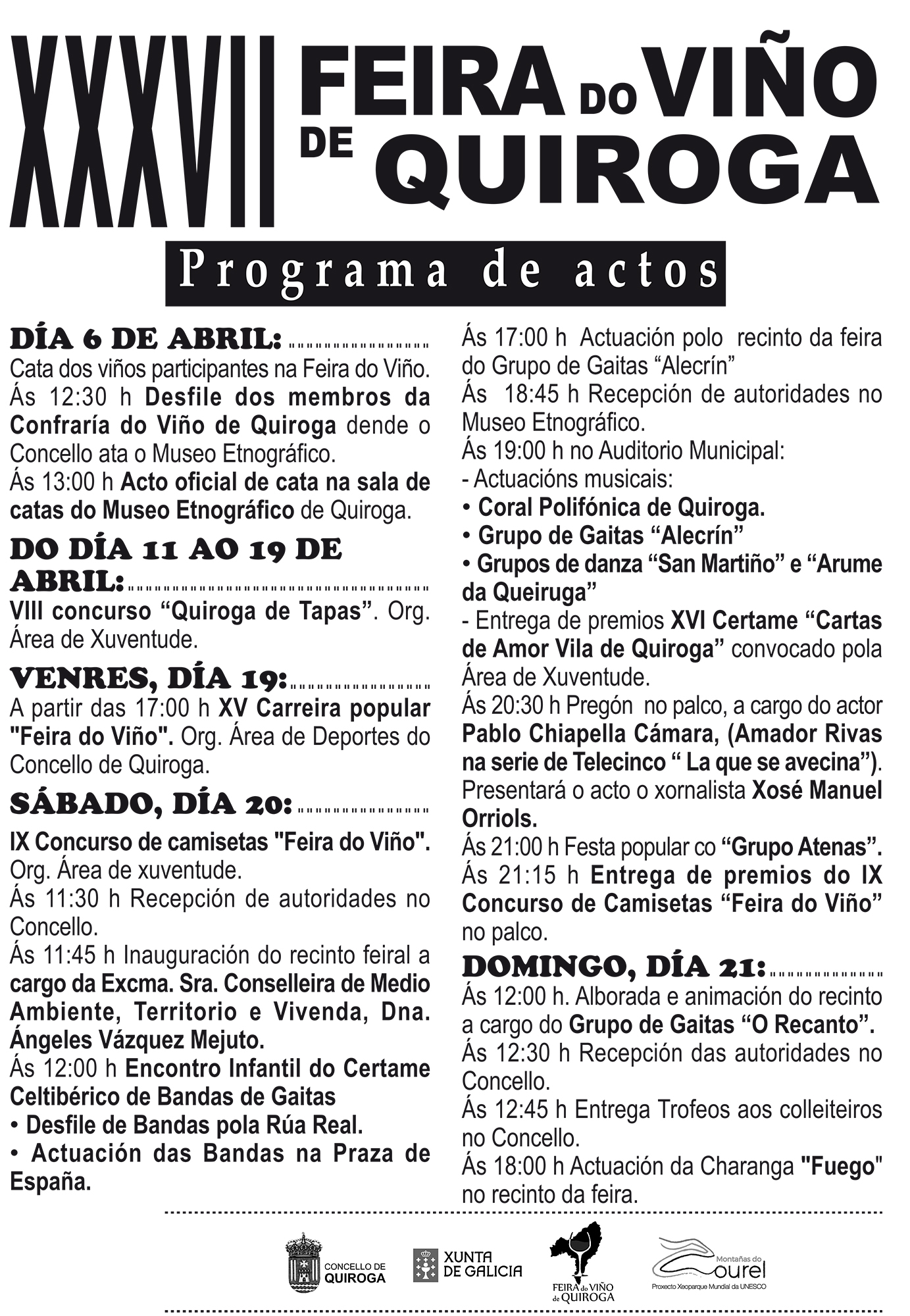 Cartel de la XXXVII Feria del vino de Quiroga