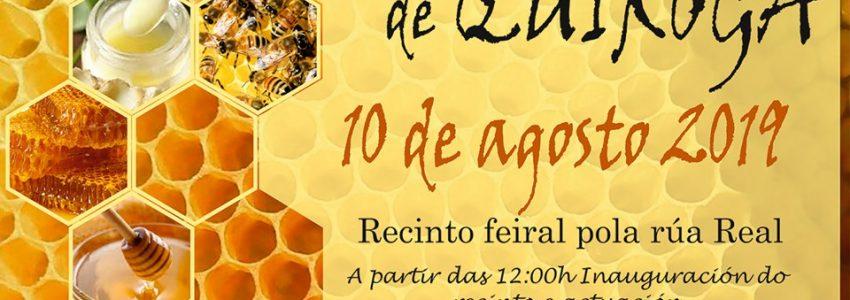 Cartel de la XXXVIII edición muestra de la Miel de Quiroga