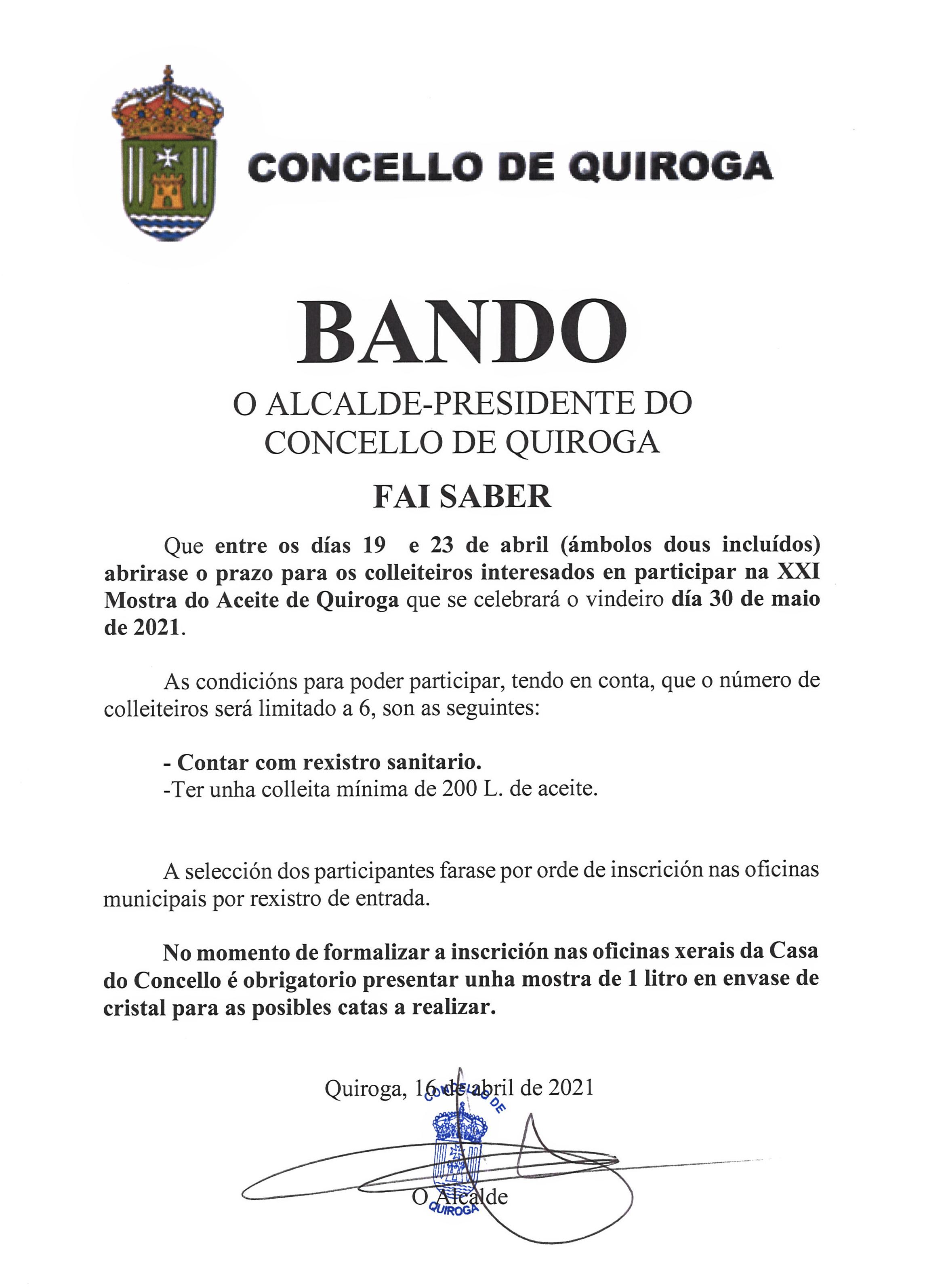 Bando de inscripción en la XXI Muestra del Aceite de Quiroga